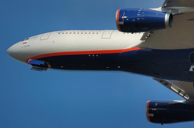 Aeroflot  Airbus A330-200 4