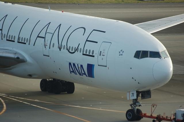 AIR_8171.jpg