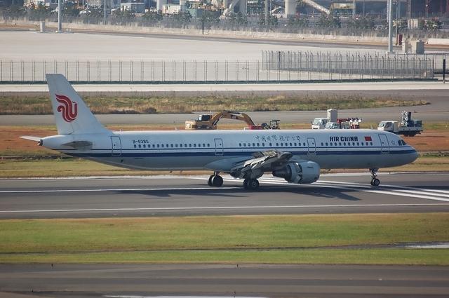 Airbus A320-200 Landing