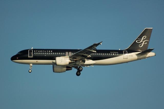 SFJ Airbus A320-200