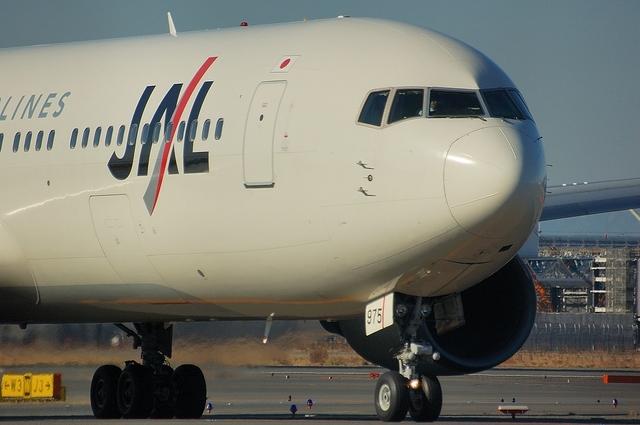 Boeing767-300(JA8975)