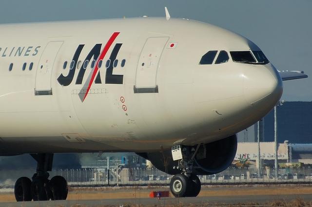 Airbus A300-600R(JA8564)