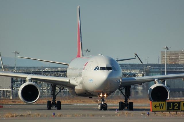 Asiana A330-300 1