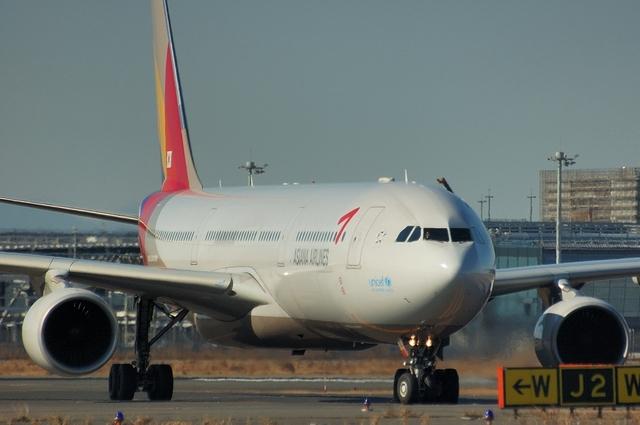 Asiana A330-300 2