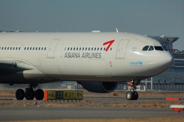 Asiana A330-300 3
