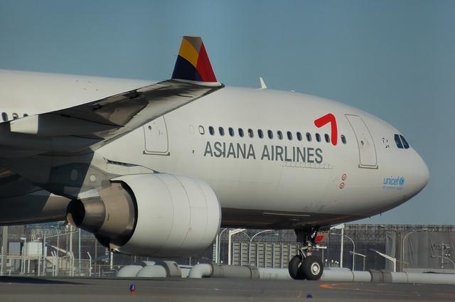 Asiana A330-300 5
