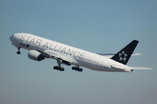 STAR ALLIANCE 2