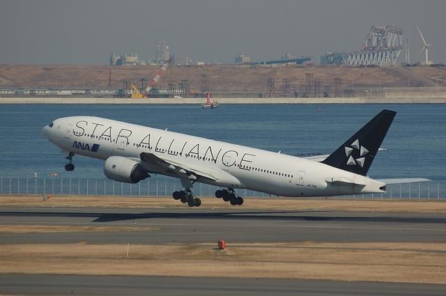 STAR ALLIANCE 6