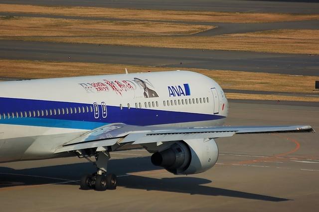 龍馬伝Boeing767