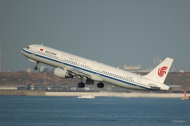 Air China Airbus A321-200