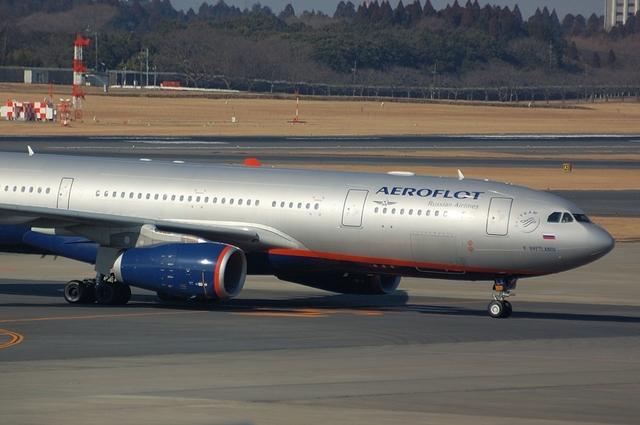 Aeroflot A330 Taxi to spot