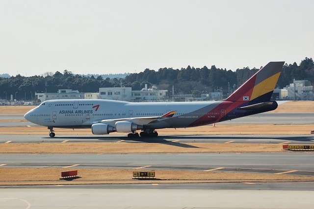 ASIANA Boeing747-400 Taxing