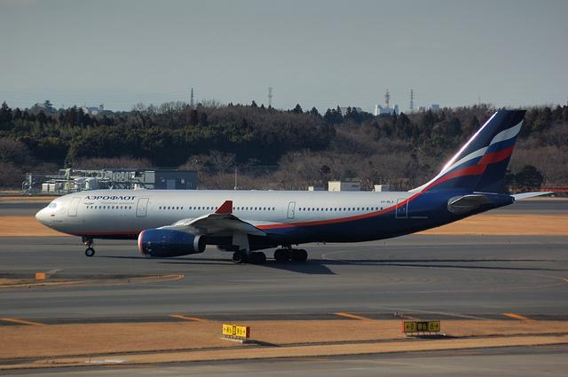 Aeroflot A330 Taxi to runway34R