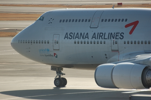 ASIANA Boeing747-400 Nose