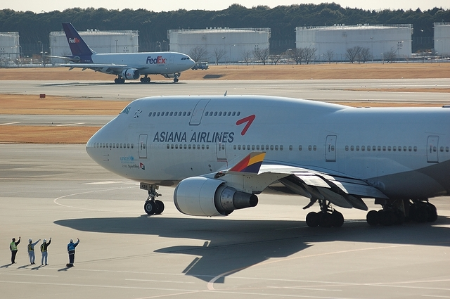 ASIANA Boeing747-400 Departure