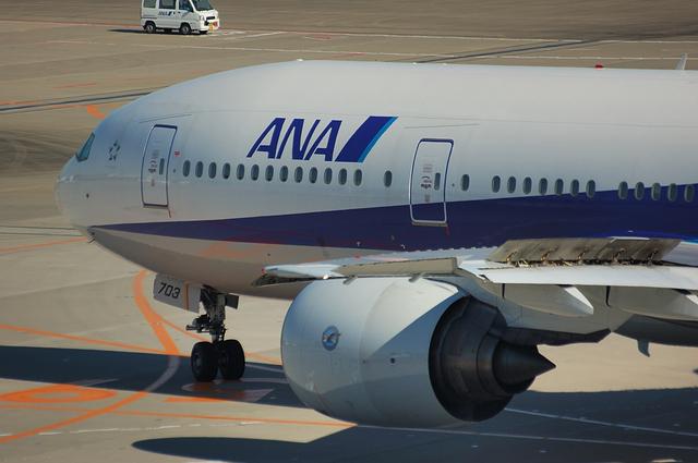 トリトンブルー Boeing777-200