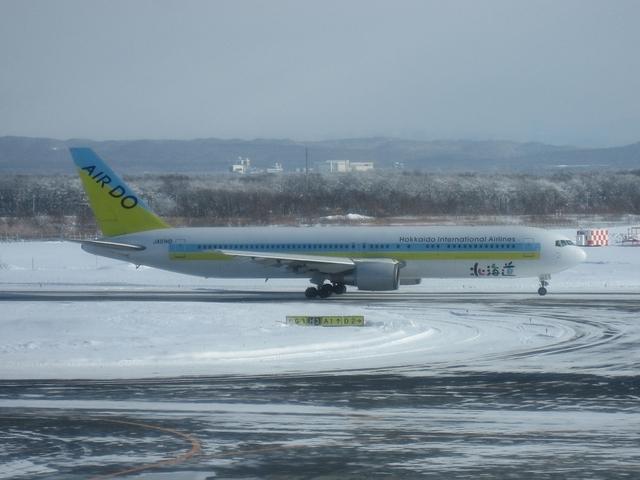 AIRDO Boeing767-300