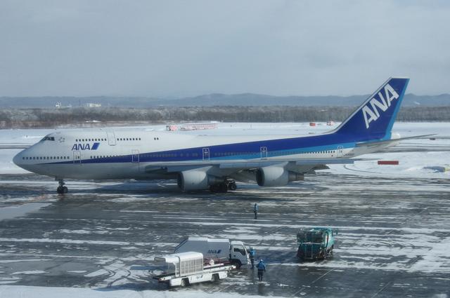 Boeing747 Spot in