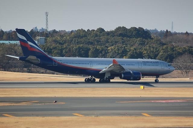 Aeroflot A330 Landing