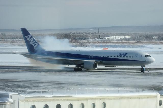 Boeing767 Engine Start