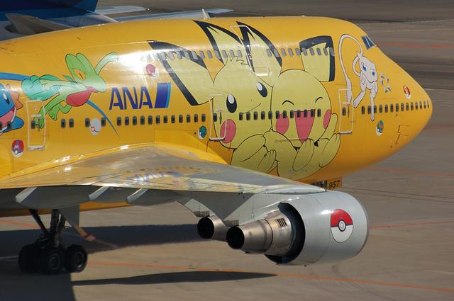 ピカチュウジャンボ Boeing747-400D(JA8957)