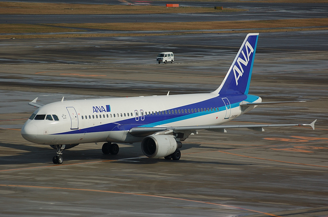 A320 プッシュバック完了