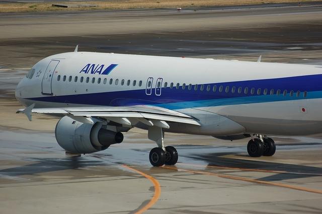A320 タキシング開始