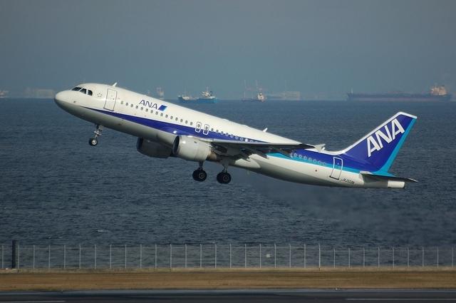 A320 Take off