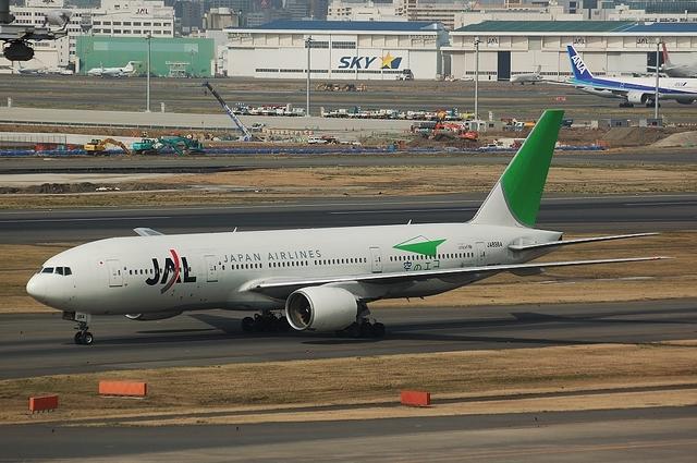 JALのエコジェット 到着