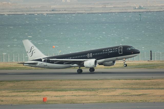 SFJ Airbus A320 rotation