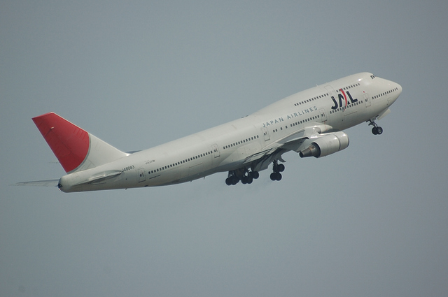JAL Boeing747-400 Gear Up
