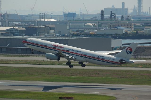 China Eastern A330-300
