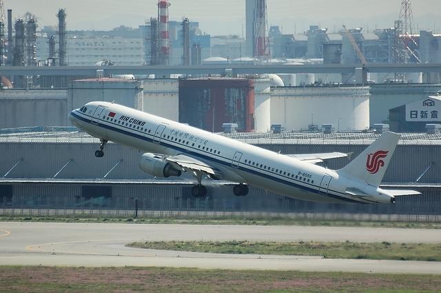Air China A321-200
