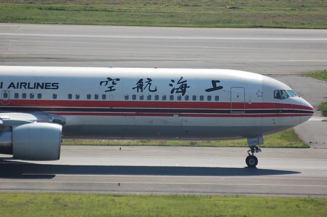 Shanghai Airlines Boeing767-300ER 1