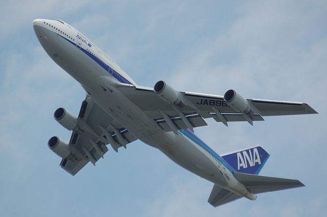 ANA Boeing747-400 RWY16R Take Off 2
