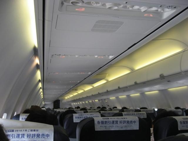 SKYMARK Boeing737-800 機内