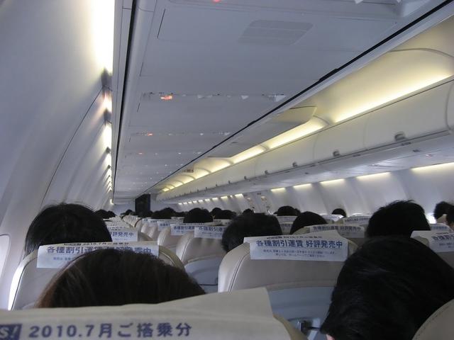 SKYMARK Boeing737-800 5