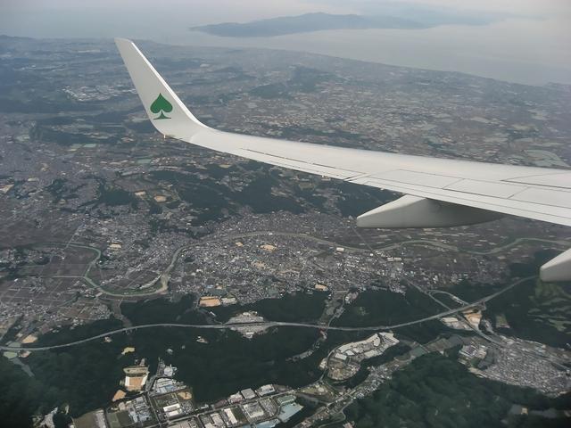 SKYMARK Boeing737-800 8