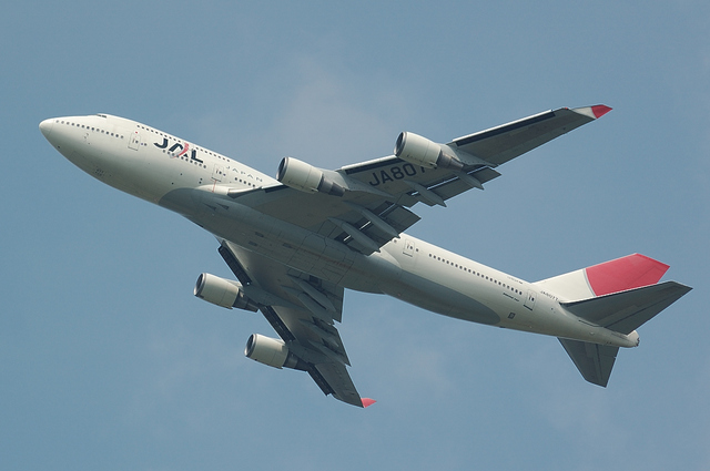 JAL Boeing747 Take Off 1