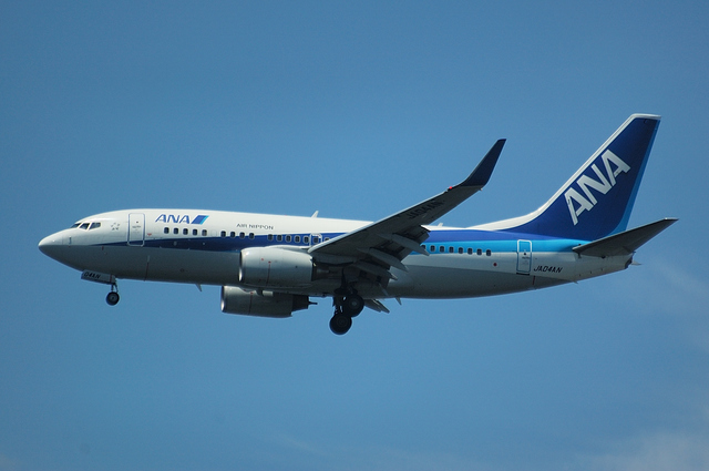 AIR NIPPONのB737-700(JA04AN)