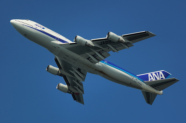 ANA B747-400 Take Off 5