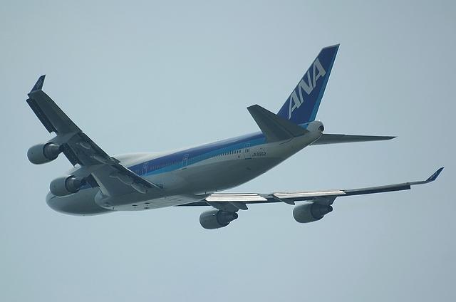 ANA B747-400 8