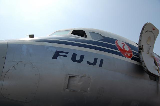 富士号 6