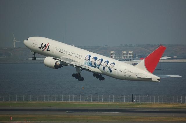 嵐ジェット 8