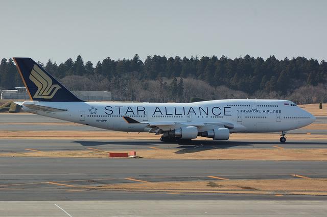 SQ B747-400 STAR ALLIANCE 1
