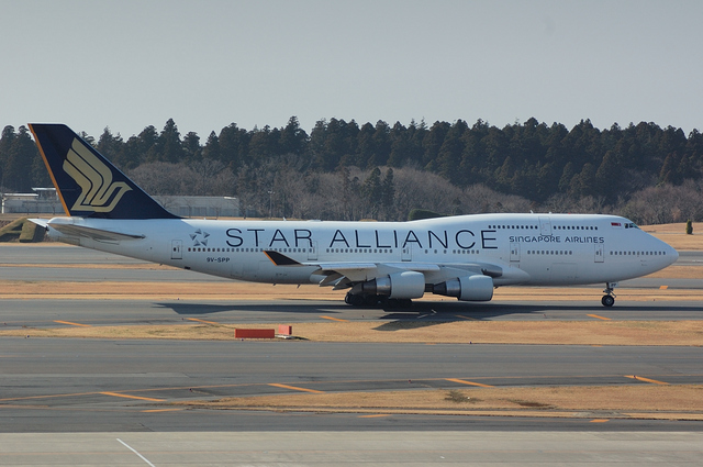 SQ B747-400 STAR ALLIANCE 1