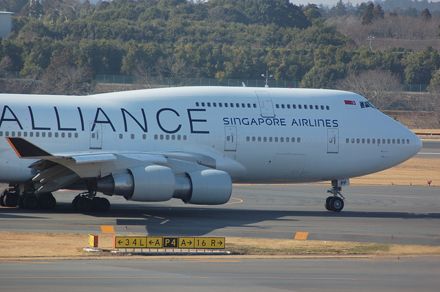 SQ B747-400 STAR ALLIANCE 2