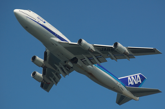 ANA B747-400 Take Off 3
