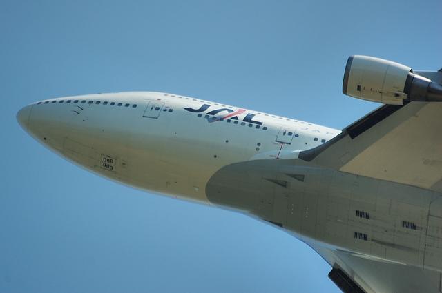 JAL B747-400 3