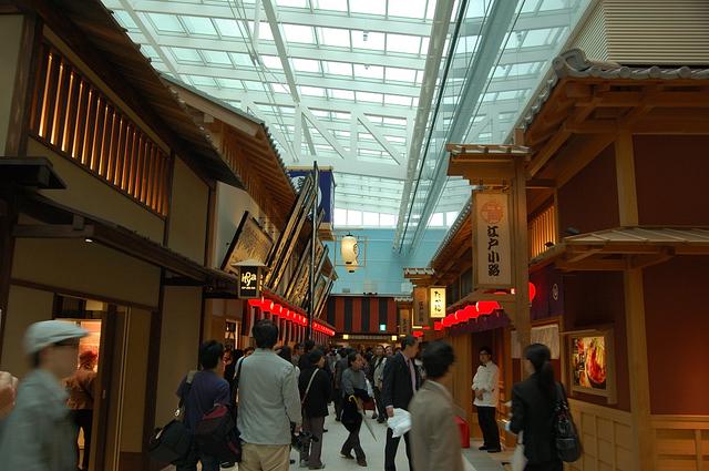 新国際線ターミナル 4